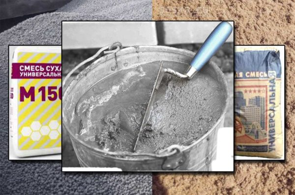 Пропорции цемента и песка для стяжки пола