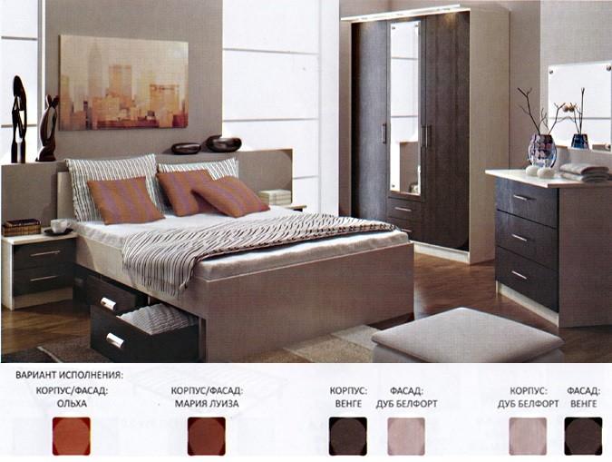 Ремонт спальни 12 кв м: пол, потолок, стены