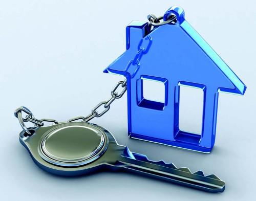 Как выгодно приобрести недвижимость
