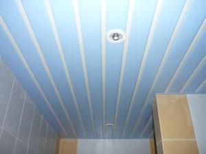 Голубой алюминиевый потолок